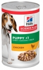 Консерва HILLS SCIENCE PLAN PUPPY CHICKEN за кучета до 12 м,  370 g